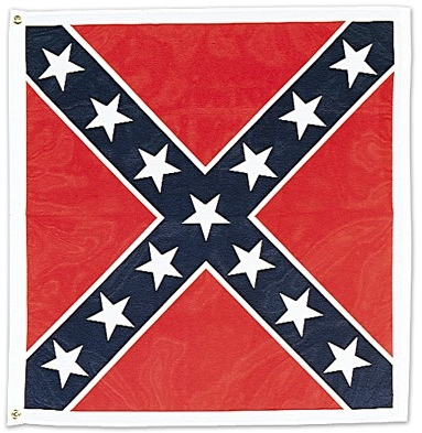 Confederate Battle Field Artillery Flag